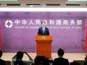 """中国宣布一则""""超级重磅消息"""" 外媒反应来了"""