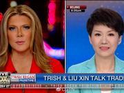 中英双语实录|最全面!最权威!刘欣VS翠西电视辩论