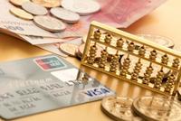 央行再谈接管包商银行:目前没有打算接管其他机构