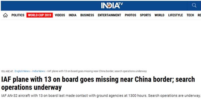 準備飛往藏南的印軍運輸機在中印邊界地區失蹤