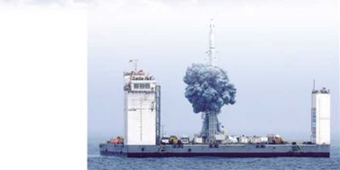 一箭七星 海天相接 長征十一號運載火箭首次海上發射