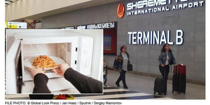 """因微波炉故障冒烟 俄机场整个航站楼""""发大水"""""""
