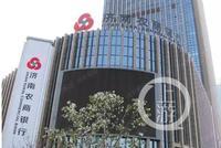 济南农商行员工举报银行后 已无法进入办公大楼
