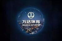 万达体育赴美IPO:轻资产转型,或为中国体育产业第一股
