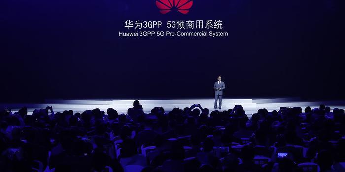 数家外国公司被曝规避华为 美国学者:拖累5G进展