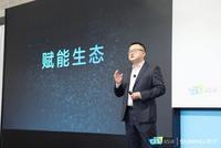 苏宁618召开Biu+生态会 加码智能家居生态
