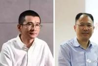 中国东方教育今上市:吴俊保章燎原迎安徽新首富之争