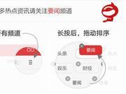 青蒿素研究中心:屠呦呦团队成果报道以新华社为准
