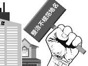 """维也纳酒店涉""""洋名风波"""" 母公司锦江股份接受考验"""