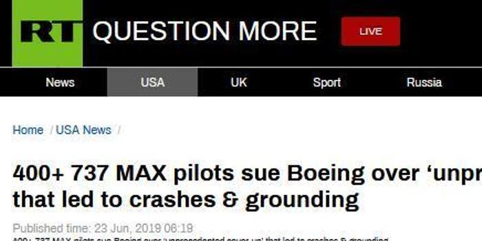 400多名飛行員狀告波音 指控其掩飾737MAX已知缺陷