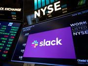 """为何""""美国版钉钉"""" Slack 值得关注?"""