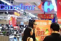 苏宁48亿元收购家乐福中国 图什么?