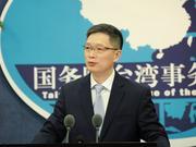 所罗门群岛拟重新研讨与台湾的关系 国台办回应