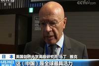 二十国集团领导人峰会:多国人士反对贸易保护主义