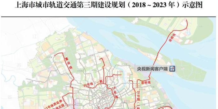 上海機場聯絡線工程開工 計劃2024年建成投運