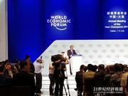 艾德维:中国依然是全球经济增长的引擎
