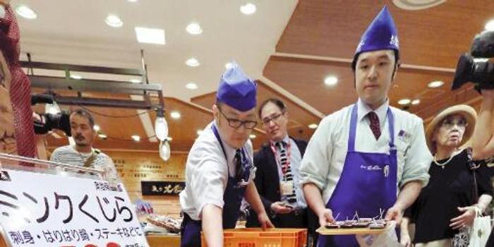 日本开始售卖鲸鱼肉 民众质疑:完全不想吃