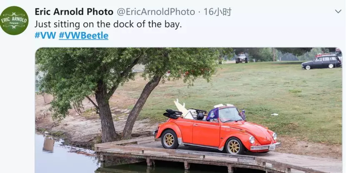 甲壳虫汽车停产经典落幕 网友:还没攒够钱就买不到了