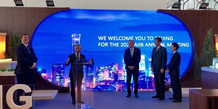 北京将举办第五届亚投行理事会年会