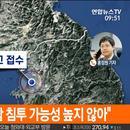 啥情況?韓國西部海域發現疑似潛望鏡物體,向北移動