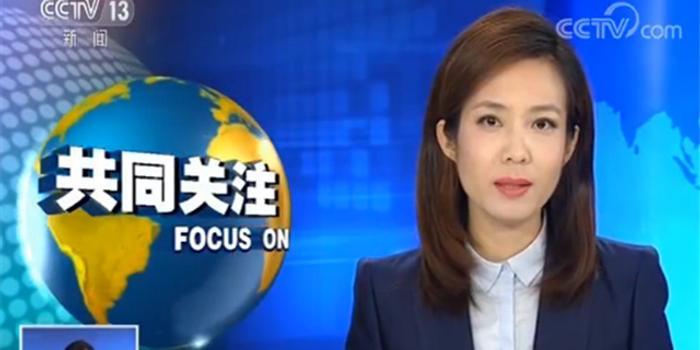 快樂十分開獎號碼_貴州水城山體滑坡已致42人遇難 9人仍失聯