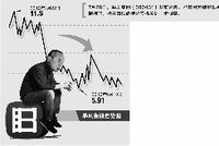 冯鑫涉嫌犯罪 暴风集团最大限度保障平稳运行