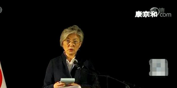 """韓外交部稱日本本周或將韓國移出""""白色清單"""""""