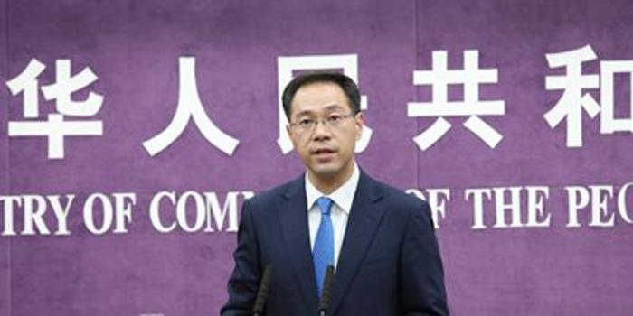上海會不會成為中美后續磋商地點?商務部回應