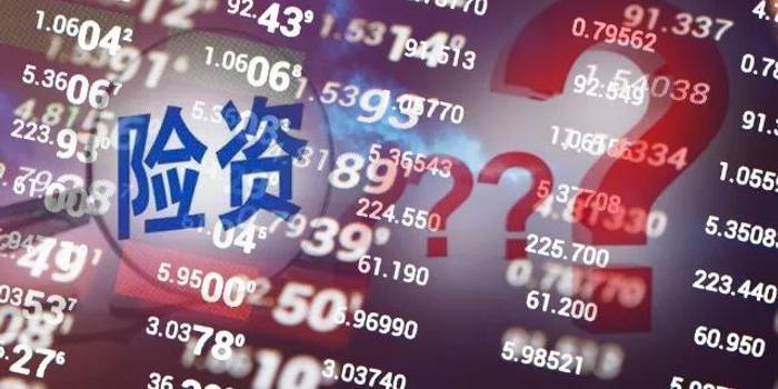 国寿与平安轮番举牌上市公司 到底是何打法?