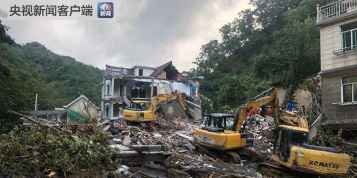 杭州临安4名失联人员确定遇难 灾情致当地7人死亡