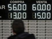 阿根廷总统为救市出新政:理解你们的愤怒和疲惫