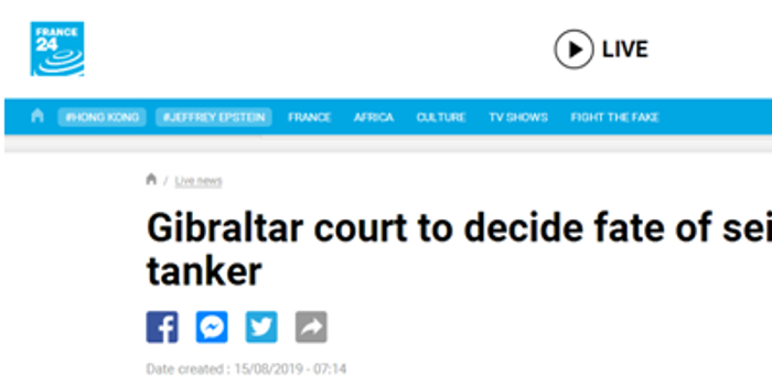 直布羅陀法院聽證會 將決定是否繼續扣押伊朗油輪