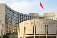 """银行贷款利率要生变 央行LPR机制改革促""""降息"""""""
