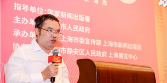 阅文集团亮相2019上海书展 网络文学会客厅紧扣时代主旋律