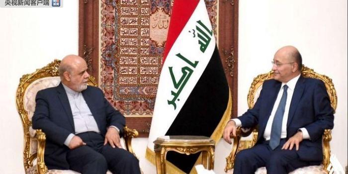 伊拉克总统会见美伊大使 呼吁双方开展建设性对话