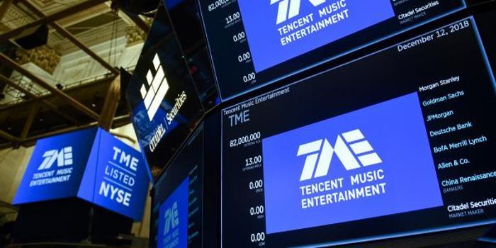日媒:騰訊在海外戰略轉型 加快亞洲娛樂市場布局