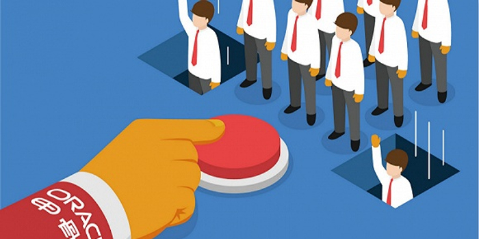 萬科北方區域營收同比下降2.83% 開發系統員工減少