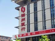 起底锦州银行生财术:年报两度难产 掩盖风险终酿祸