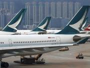 港媒:国泰航空再解雇一人 强调对非法示威零容忍