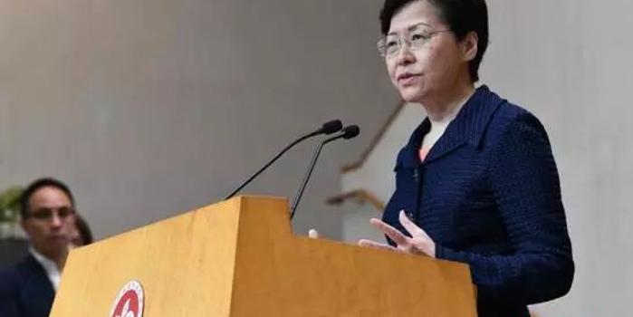 林郑月娥:压力前所未有,为国为港一定挺下去