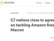 马克龙:G7即将达成协议 尽快帮助亚马孙雨林灭火
