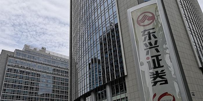 东兴证券中报:IPO承销发力迅猛 经纪业务仍占四成