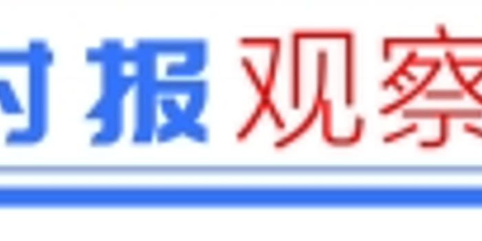 证券时报头版评论:需求端、供给端共同发力促进消费