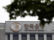 随着不确定性上升 韩国央行将维持宽松政策立场