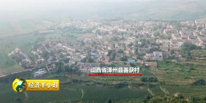 """昔日""""首富村""""变形记:不挖煤了 一年旅游收入5亿"""