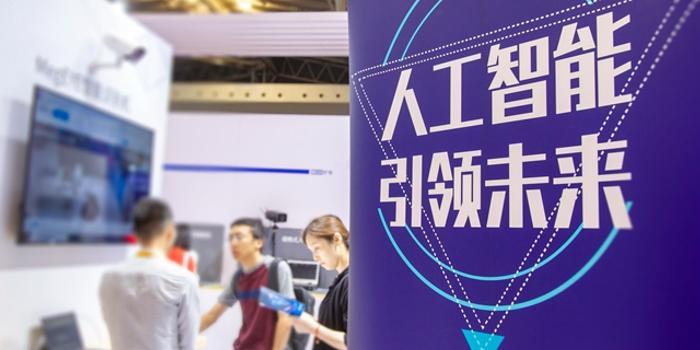 中国信通院副院长:5G不会给工业互联网带来更多隐患