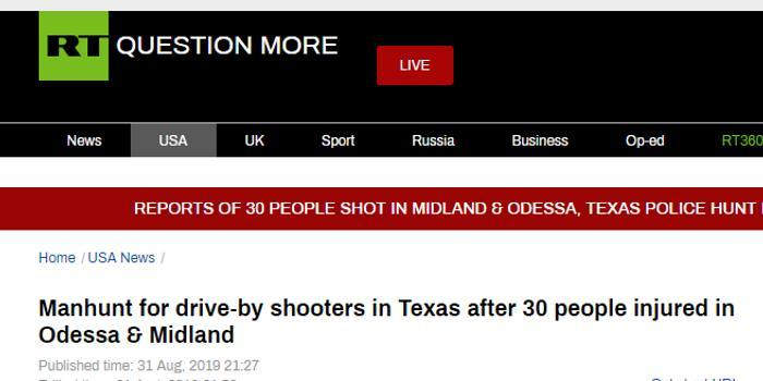 美国敖德萨市发生枪击事件超30人中枪 2嫌犯在逃