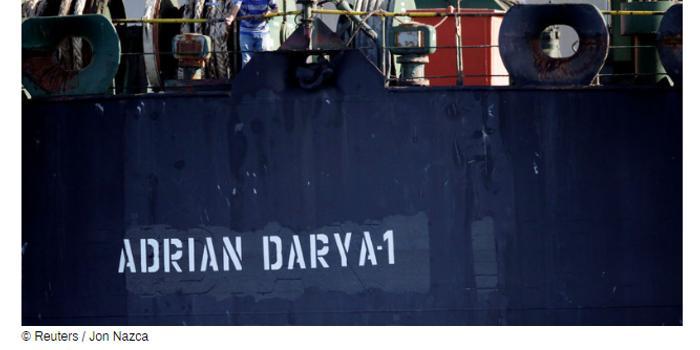 """伊朗外长喊话蓬佩奥""""别叨叨了"""" 称会向所有买家卖油"""