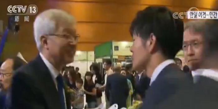 韩日举行副外长级会面 分歧仍存