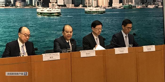 """香港保安局长:违法暴力行为带有""""恐怖""""性质"""